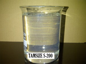 tamsize-s-200